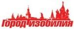 gorod_izobiliya